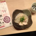 karasuma201401201